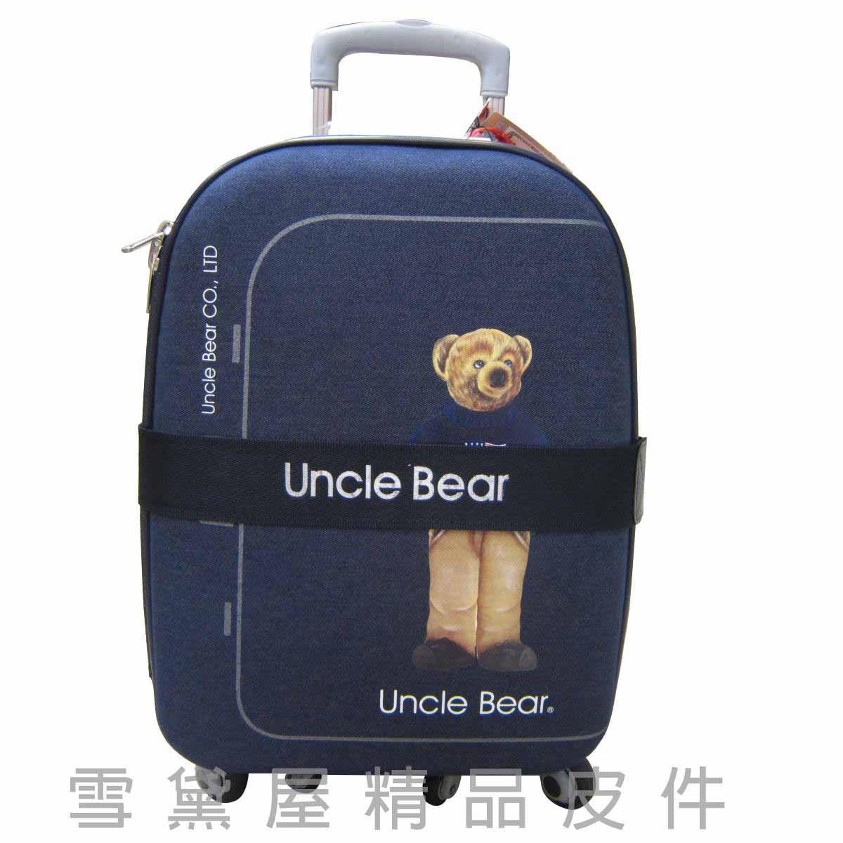 ~雪黛屋~Uncle Bear 熊熊叔叔 行李箱單寧防水布新式三段式鋁合金拉桿可加大附國際海關鎖 UB1020B