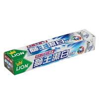 【獅王】潔白牙膏200g超涼 0