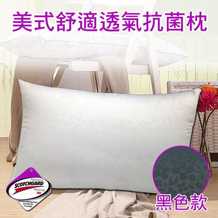 美式壓花吸濕排汗科技羽絲絨枕 MIT台灣製造 ✤朵拉伊露✤
