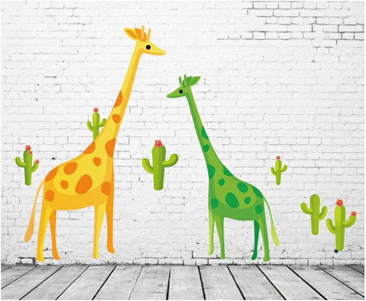 【壁貼王國】卡通系列 無痕壁貼 《黃綠長頸鹿 - AY7035》