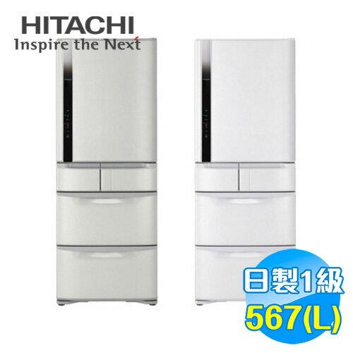 日立 HITACHI 567L日本原裝五門變頻電冰箱 RS59FJ