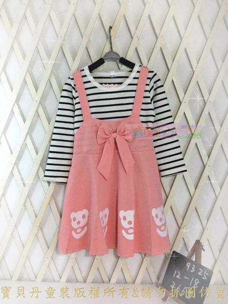 ☆╮寶貝丹童裝╭☆ 簡單 時搭 條紋 熊熊 圖案 女童 中大童 假二件 經典款 洋裝 新款 現貨 ☆