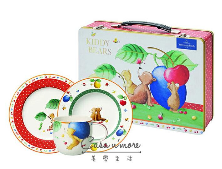 Villeroy&Boch 唯寶 瓷器 兒童餐具組(餐盤.杯子) 餐盤禮盒組Kiddy 小熊 - 限時優惠好康折扣