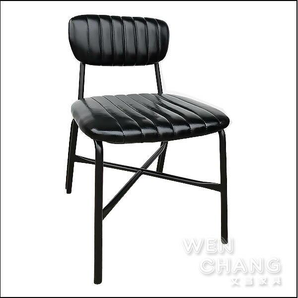 Loft 復古 工業風 雞尾酒餐椅 復古爆裂紋皮革 CH051《特價》 *文昌家具*