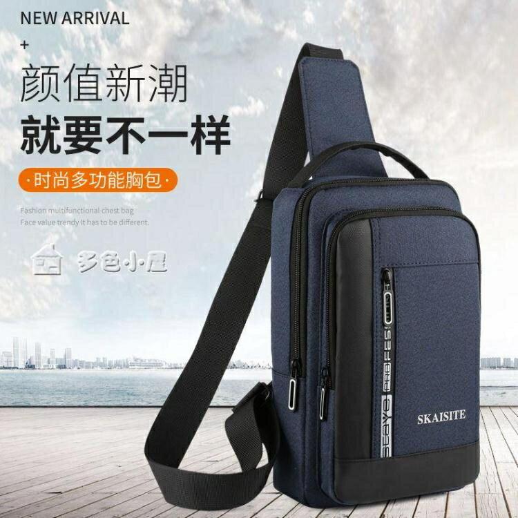 【618購物狂歡節】胸包男新款大容量防水耐磨男士單肩包運動多用功能背包胸包潮流男包