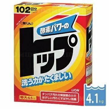 【日本LION】無磷酵素洗衣粉-4.1kg 去汙 潔淨 去異味 不殘留