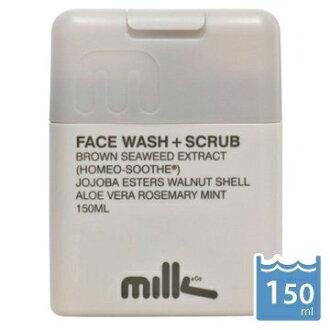 【澳洲 Milk&Co】男用洗面乳+去角質磨砂-150ml 天然 各肌膚均適用 無添加 無香精 無色素 無化學成分