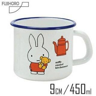 【日本富士FUJIHORO】MIFFY琺瑯杯-450ml / 米飛兔