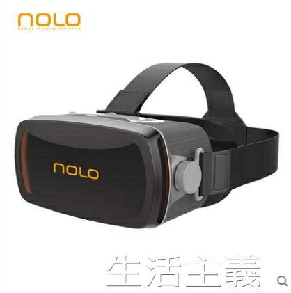 VR眼鏡 手機專用虛擬現實3d眼鏡 電影游戲家用vr設備 適配安卓蘋果手機 母親節新品
