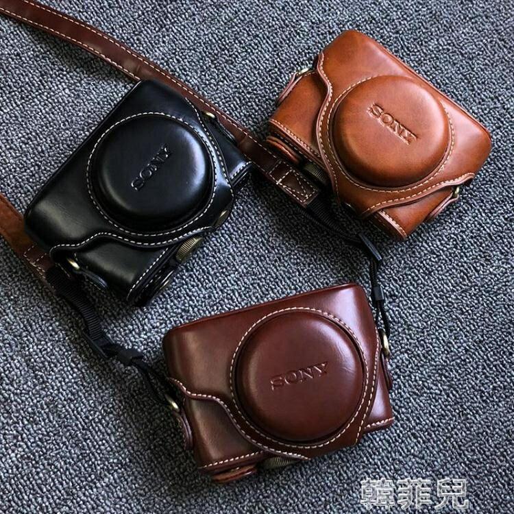 相機包 索尼黑卡RX100M6相機包DSC-RX100 M2 M3 M4 M5A M7相機皮套殼復古【聖誕禮物】