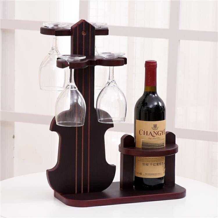 酒架 創意紅酒架紅酒杯架高腳杯架倒掛酒杯架酒瓶架紅酒架擺件家用 母親節新品