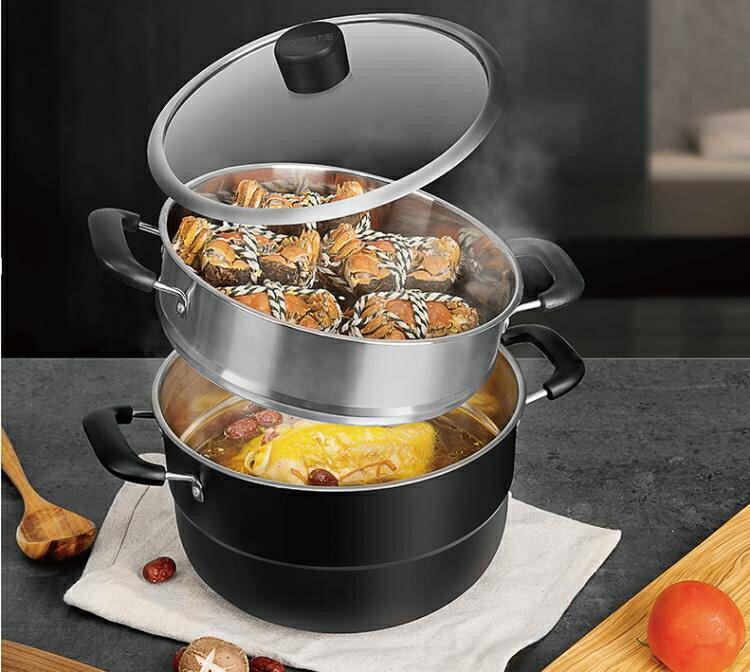 蒸籠 家用不銹鋼蒸鍋蒸煮饅頭包子魚饃蒸籠小2多3三層電磁爐煤氣灶 母親節新品