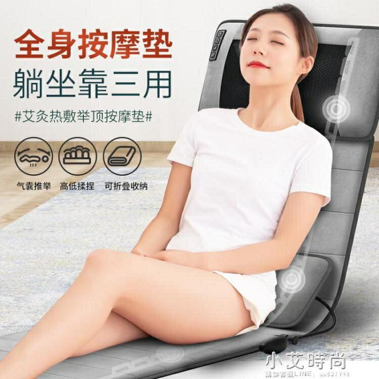 頸椎按摩器全身多功能按摩椅頸部腰部背部肩部腿部靠墊床墊椅墊 母親節新品