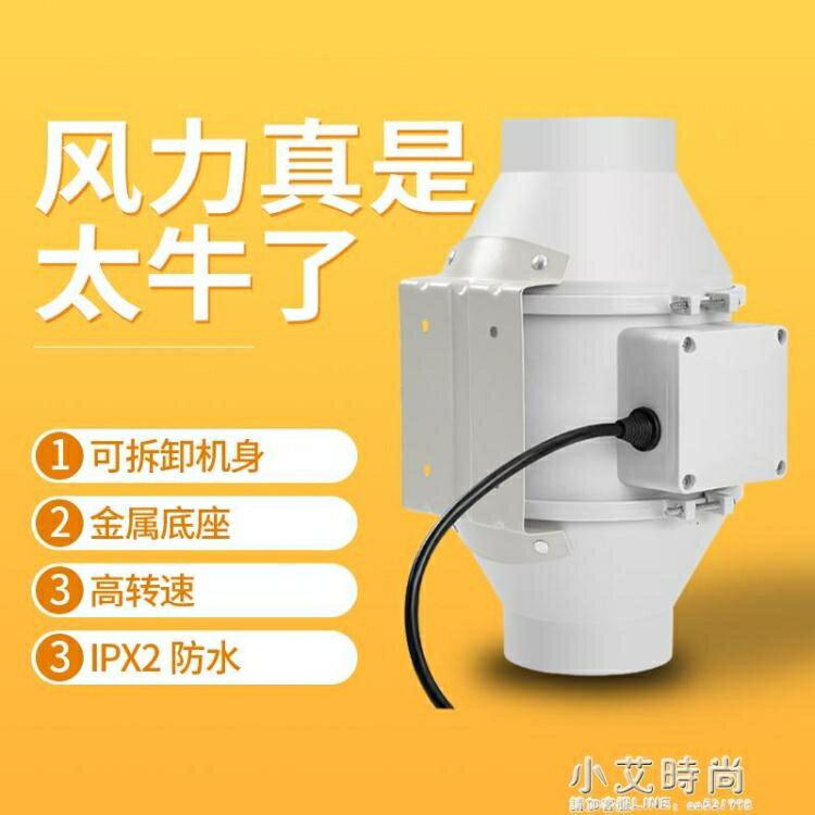 管道風機強力靜音排風扇廚房家用抽風機衛生間排氣扇換氣扇大吸力5寸 兒童節新品