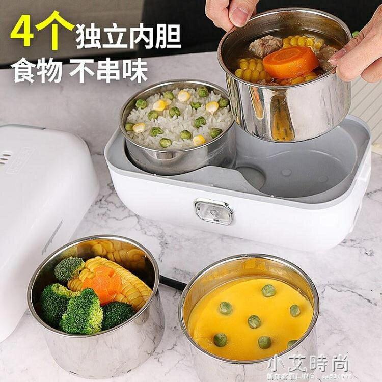 上班族電熱飯盒雙層加熱保溫可插電便攜式不銹鋼蒸煮便當盒多功能 母親節新品