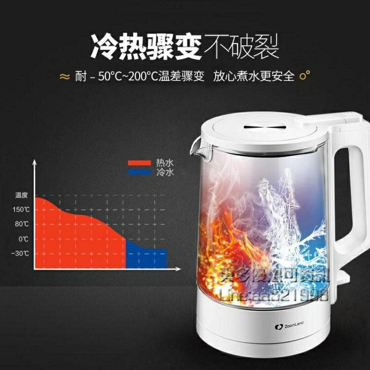 燒水壺電熱水壺家用透明玻璃開水壺304不銹鋼自動斷電 新年禮物