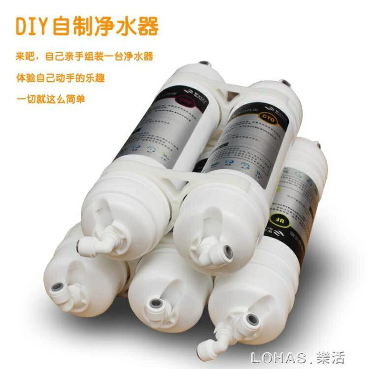 家用凈水器水機濾芯韓式快接一體PP棉活性炭濾芯通用RO超濾膜濾芯 母親節新品