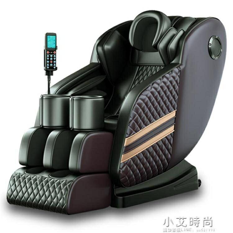 新款電動多功能按摩椅家用全身自動豪華小型太空艙老人沙發床 新年禮物
