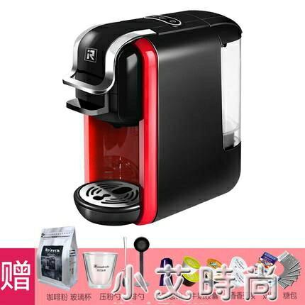 艾爾菲德膠囊咖啡機家用便攜式小型通用咖啡粉辦公室全自動咖啡機 母親節新品