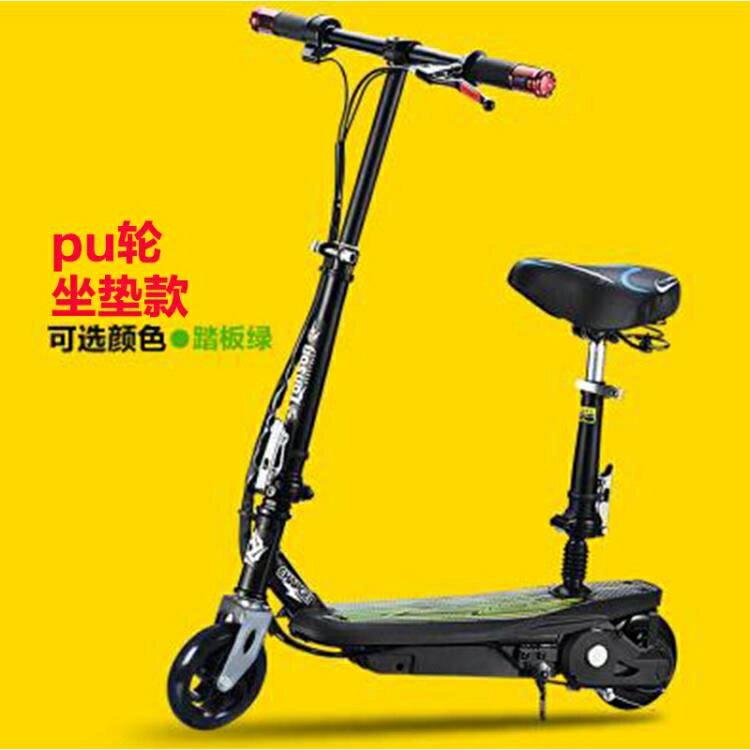 代步電動滑板車成人電瓶迷你電動車兩輪折疊代步電動休閒車觀光車 兒童節新品
