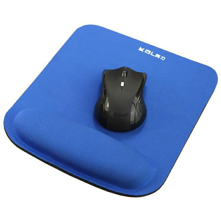 記憶棉電腦游戲滑鼠墊護腕護手墊可愛手托加厚創意簡約純色立體手腕墊 全館促銷