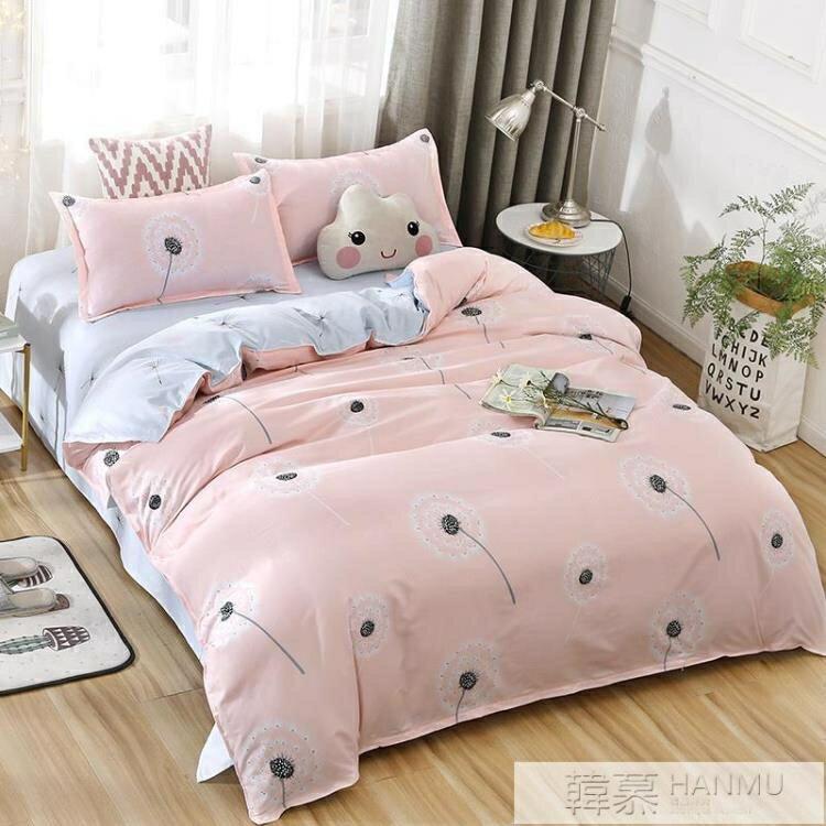 北歐風四件套床上用品學生宿舍被子床單人被套被單三件套春夏 母親節新品
