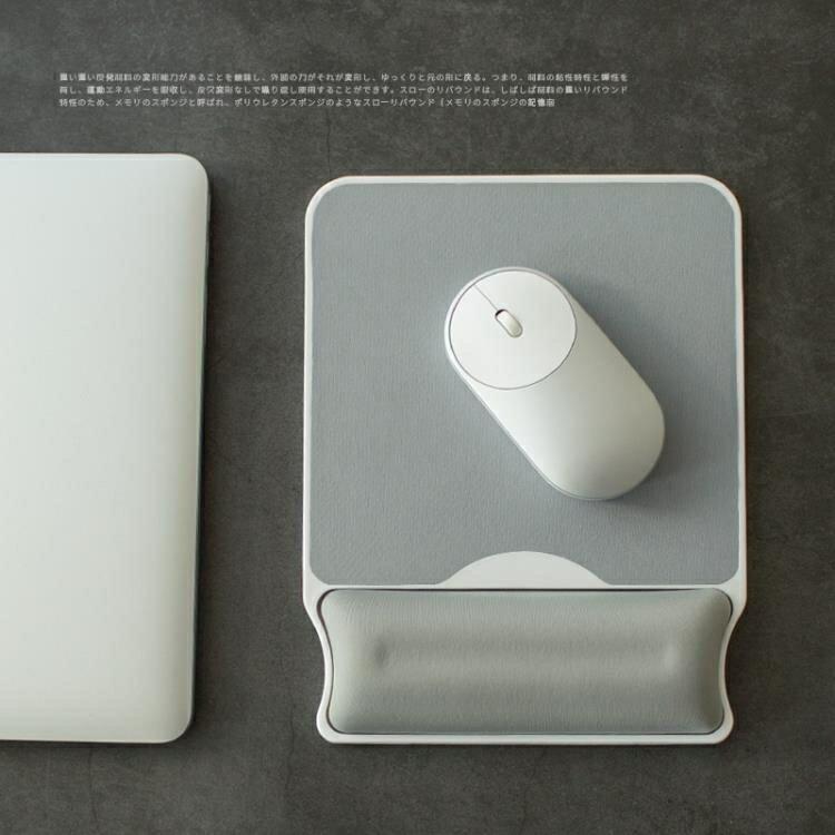 記憶棉滑鼠墊慢回彈電腦辦公護手腕墊厚手托墊韓國簡約純色滑鼠墊 全館促銷