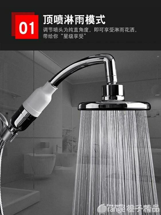 淋浴噴頭手持花灑噴頭浴室蓮蓬頭淋雨噴頭套裝熱水器增壓花灑噴頭 母親節新品
