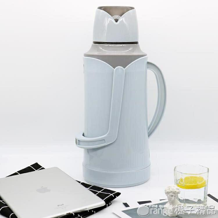 普通暖壺皮塑料外殼家用熱水瓶保溫壺老式學生用宿舍大容量3.2升 新年禮物