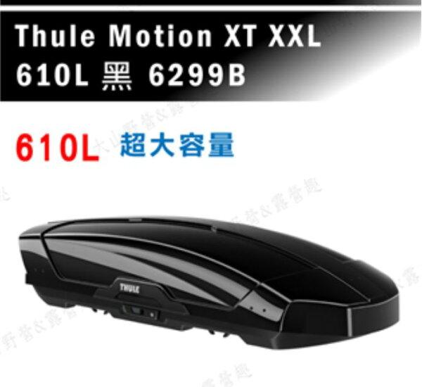 【露營趣】安坑THULEMotionXTXXL610L6299B黑車頂箱行李箱旅行箱漢堡