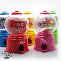 婚禮小物推薦到迷你扭糖機 扭蛋機 存錢筒 糖果機玩具 儲錢罐 糖果扭蛋機 婚禮小物 聖誕禮物 交換禮物 顏色隨機(V50-1290)
