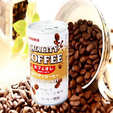 [敵富朗超市]Sangaria QUALITY咖啡飲料-咖啡牛奶(賞味期限2018.06.11)