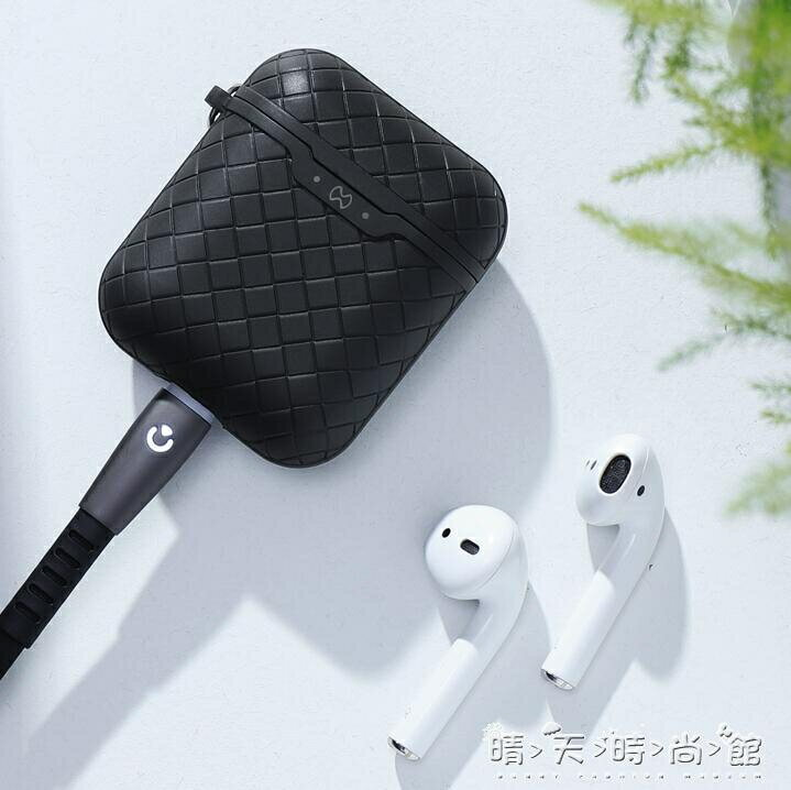 airpods保護套AirPods2代蘋果耳機airpodspro保護殼airpods3晴天時尚