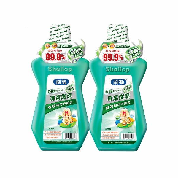 刷樂專業護理漱口水(清新口味)500ml*2入