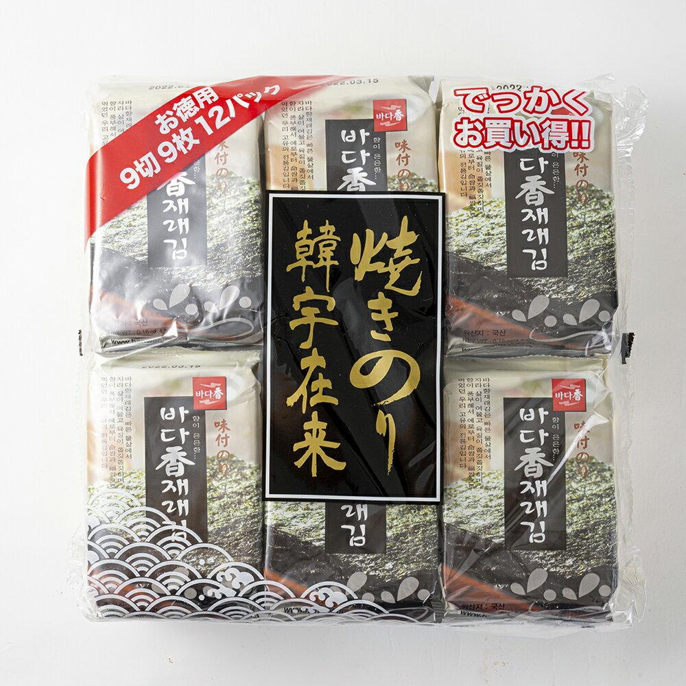 【箱購】韓宇在來 海苔超值包(4.5g*12入) 原味 (54g/包*5)/組