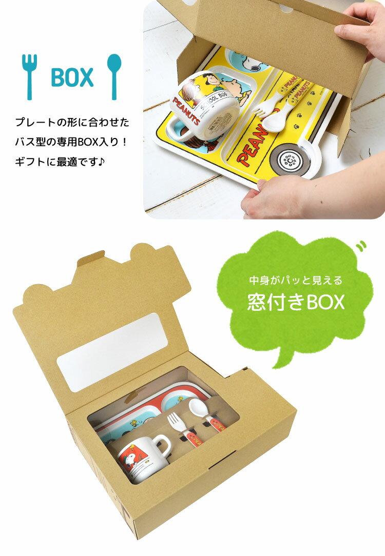 日本 Snoopy PEANUTS 史努比 兒童汽車造型餐盤組(盤子 / 杯子 / 湯匙 / 叉子) -日本必買 日本樂天代購(3566)。滿額免運 2