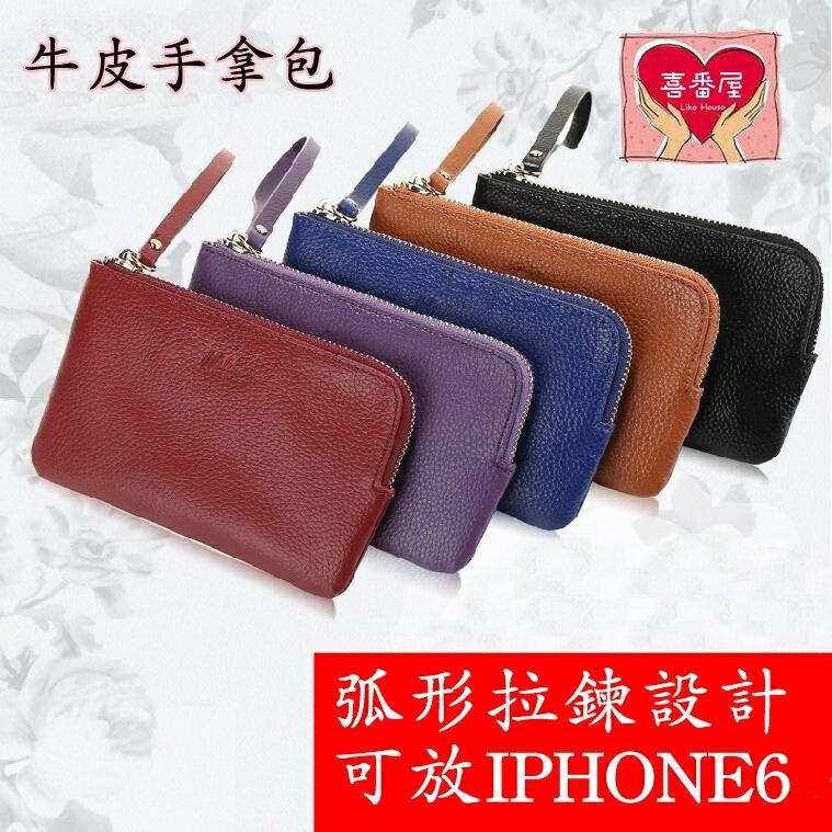 ^(喜番屋^)日 真皮牛皮男女 可裝5.5吋手機皮夾皮包錢夾零錢包手機包手拿包手腕包手抓包