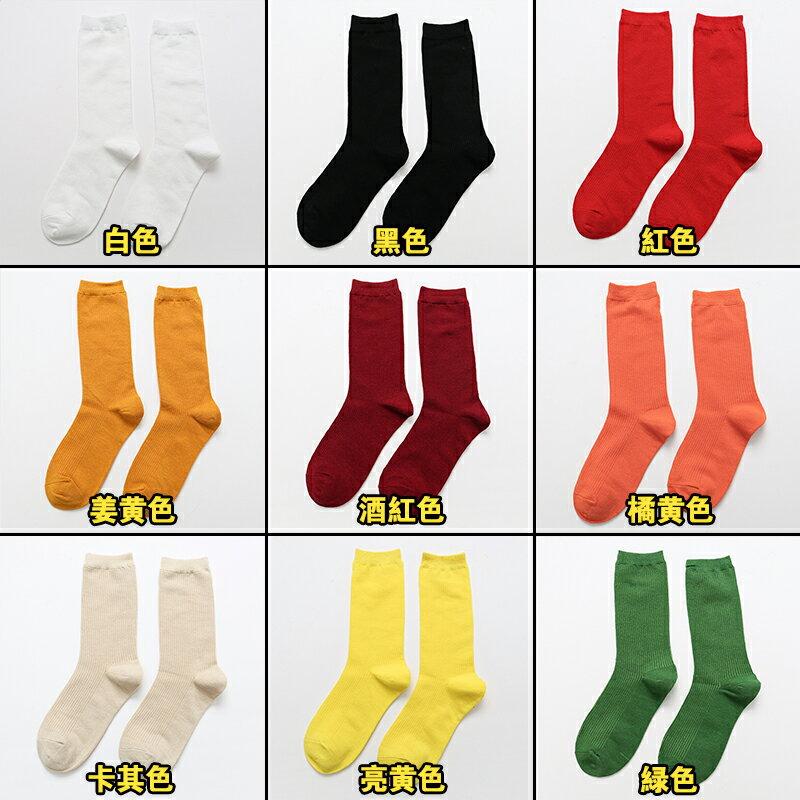 台灣現貨 堆堆襪 日系 長襪 純色 針織襪 韓系 少女襪 百搭 四季 網紅 網美 中筒襪 復古 糖果色 襪子 長筒襪 1