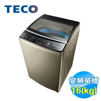 東元 TECO 16公斤 DD直驅 變頻洗衣機 W1688XG 【送標準安裝】
