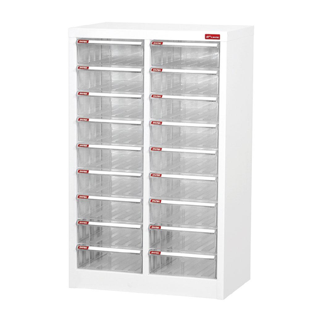 A4-218H落地型樹德櫃 檔案整理 文件櫃 收納 社團用文書櫃 分類 資料櫃