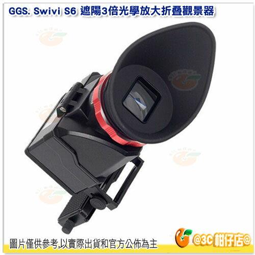 送拭鏡紙 GGS Swivi S6 可折疊 觀景器 貨 取景器 螢幕放大 3倍 光學 快拆