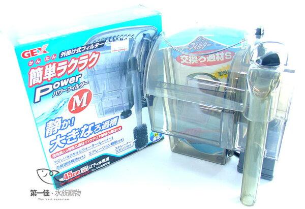 第一佳水族寵物:[第一佳水族寵物]日本五味GEX新型靜音外掛過濾器[M]免運費