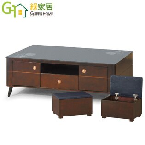 【綠家居】米納時尚4.3尺木紋玻璃大茶几(二色可選+收納椅凳X2)