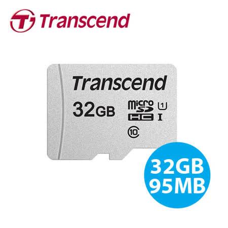 創見 記憶卡 16G 32G Transcend microSDHC 16GB 32GB C10 高耐用 記憶卡 手機內存卡 (無附轉卡)