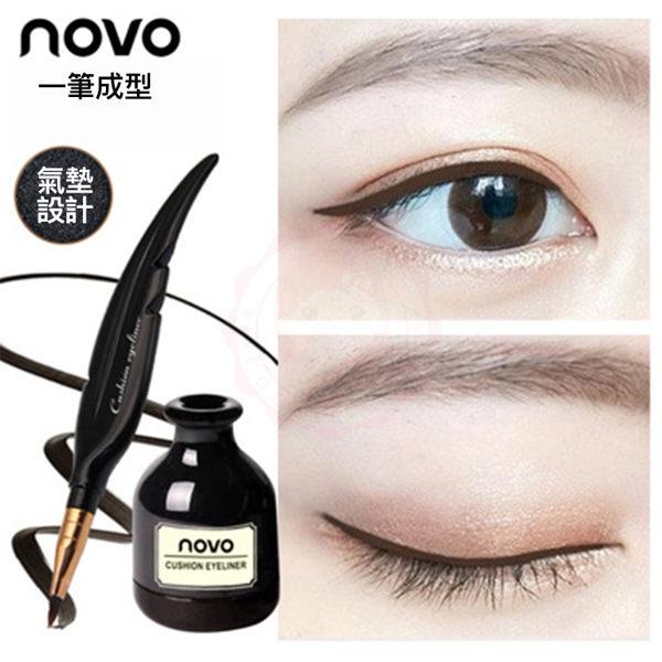 NOVO羽毛墨水氣墊眼線液筆(2g)【庫奇小舖】