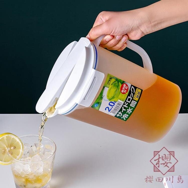 日本進口水壺塑料家用耐高溫大容量耐熱水壺【櫻田川島】