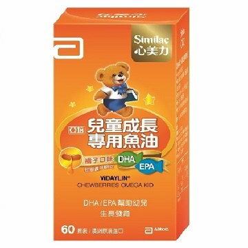 亞培 兒童成長專用魚油 60顆