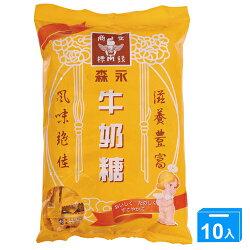 森永牛奶糖家庭包300G*10【愛買】