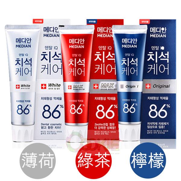 庫奇小舖:【三入特價】韓國Median86%強效淨白去垢牙膏檸檬綠茶薄荷120g【庫奇小舖】