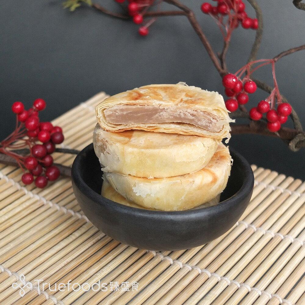 福和成封仔餅 400g / 封 百年糕餅 台東伴手禮 月餅 禮盒 2